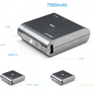 Easy Power II 7500mAh Silver
