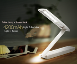 Pisen Lamp Easy Power 4200mAh